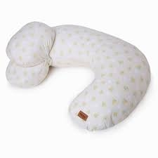 Cuscino Allattamento Natural Beige Cuscino allattamento